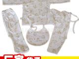 厂家批发新生儿内衣 婴儿内衣裤和尚服纯棉 绑带宝宝内衣5件套装
