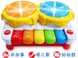 热卖电动手拍鼓 故事鼓 宝宝电子琴 故事琴益智 儿童早教玩具