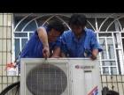 专业清洗空调\抽烟机\灯具\洗衣机清洗以及维修