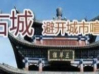 云南旅游 大理丽江西双版纳腾冲瑞丽芒市经典游