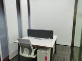 无锡国金中心商务中心出租-国金中心写字楼出租