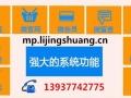 承接南阳网站建设,微商城,网店设计,淘宝店装修,网站优化推广