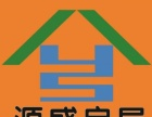 武威市凉州区天和公寓