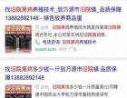 网站建设、百度搜索推广SEM1-5位、百度信息流等