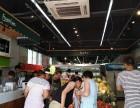 创业开水果店轻松简单果缤纷告诉你开店的方法