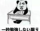 一对一零基础起日语培训