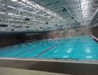 金吉鳥游泳健身俱樂部
