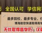 陈江哪里有成人高考培训 陈江学历教育培训哪里好