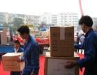 重庆两江新区居民搬家办公室单位搬家