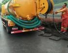 临安龙岗镇隔油池清理 化粪池清理 抽粪 管道清淤检测