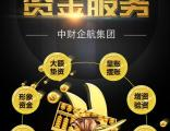 杭州银行价格