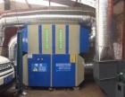 烤漆房环保设备漆雾处理环保设备废气处理环保设备