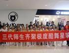 武汉常青花园最大最全舞蹈综合体