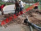 郑州清理化粪池疏通管道打孔抽污