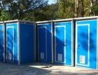 移动厕所租赁资中活动厕所出租临时厕所租赁