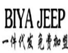 biyajeep服饰 诚邀加盟
