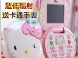 2014新款翻盖凯蒂猫可爱卡通学生女款儿童手机双卡K668+双卡