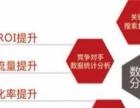 黄山淘宝天猫京东店铺运营托管代运营公司