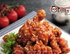 鸟叔韩式炸鸡/小吃/粘糕火锅/盖饭/石锅饭加盟