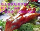 济南顶正北京果木烤鸭