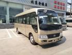 丰田柯斯达(考斯特)客车销售及内饰定制改装销售