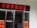 万元创业开养生馆 一月回本 梁婆婆天然黑泥灸养生馆