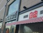 鹤壁市真好牌遮阳蓬厂