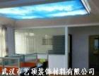 软膜天花、A级软膜、UV写真软膜、软膜灯箱、喷绘膜