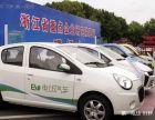 潍坊众泰云100电动汽车租赁 长沙汽车租赁