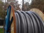 南通电缆线回收,高压电缆线高价回收