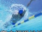 天来酒店青米游泳健身