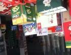 超市加水果旺铺急转