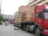 上海到新昌物流专线