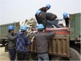 成都臨時用人搬貨工人 行李被子搬家貨車搬運工