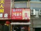 沅江商业街卖场超市转让