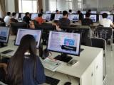 银川办公软件培训班 为初入职场的你解决办公难题