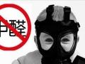 郑州专业除甲醛,甲醛检测,全屋净化去异味,终身质保