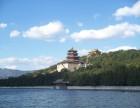 2019北京五日游路線特惠價+北京五日游路線,優質旅游方案
