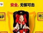 广宇儿童安全座椅9个月到12岁