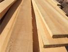 优质樟子松木板材 户外园林防腐木 实木地板 凉亭圆柱