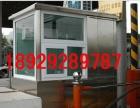 株洲醴陵市高速收费亭建设单位,炎陵县高速收费亭厂家