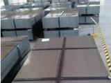 宝钢DT4C电磁纯铁板料/DT4C光圆棒料