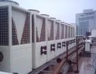 专业高价回收宾馆酒楼工厂空调 中央空调电线电缆回收