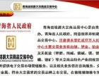 锦东尚投省级贵金属8个点铭爵银直招忻州