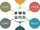上海奉贤注册公司价格