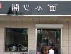 免费试学一天 重庆50强陈氏牛肉面小面技术学习加盟