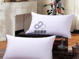 酒店布草杜邦绒枕芯软枕全棉正品护颈枕宾馆枕芯枕头厂家定做
