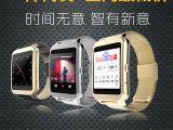 测心率智能手表 i95触屏拍照蓝牙手表 穿戴设备 微信计步器手表