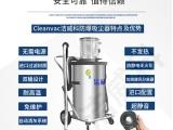 南通80L脈沖反吹氣動防爆工業吸塵器WB-AH-EX80