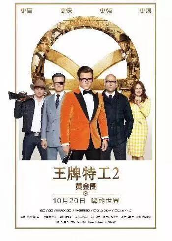 代订杭州70大影院电影票,全国电影票